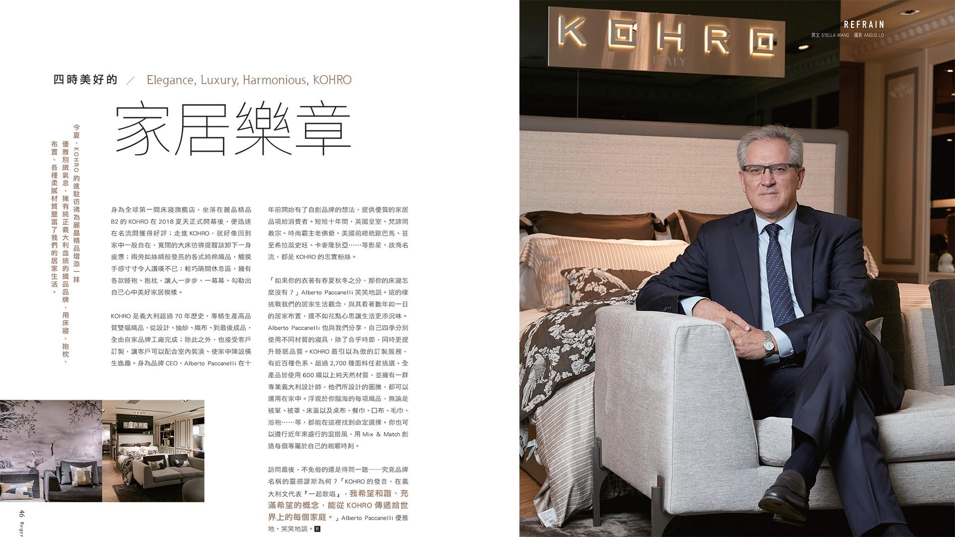 Kohro Regent Magazine 2018